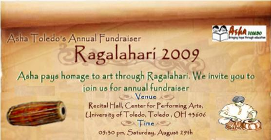 RagalahariFlyer2009-preview