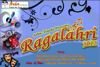 ragalahari2012_events_smallpic